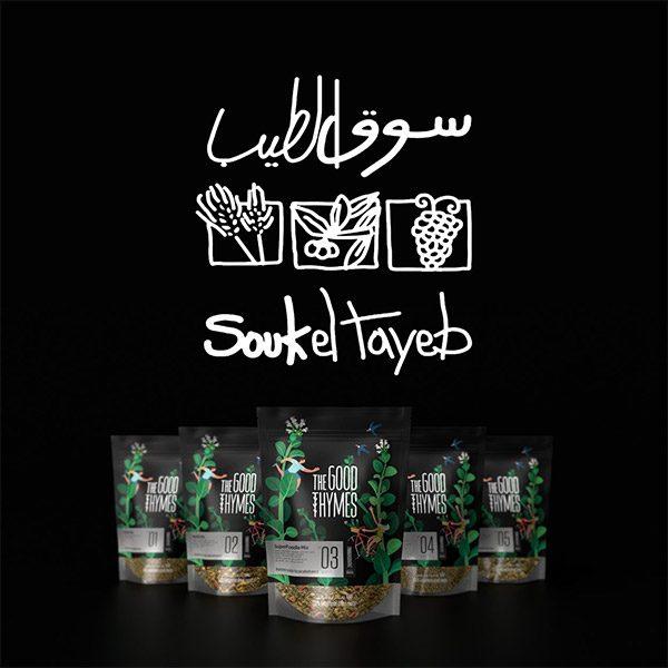 Souk el Tayeb